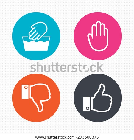 Circle buttons. Hand icons. Like and dislike thumb up symbols. Not machine washable sign. Stop no entry. Seamless squares texture. Vector - stock vector
