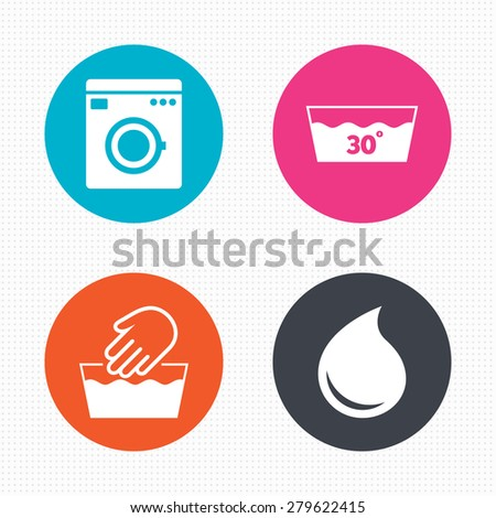 Circle buttons. Hand wash icon. Machine washable at 30 degrees symbols. Laundry washhouse and water drop signs. Seamless squares texture. Vector - stock vector