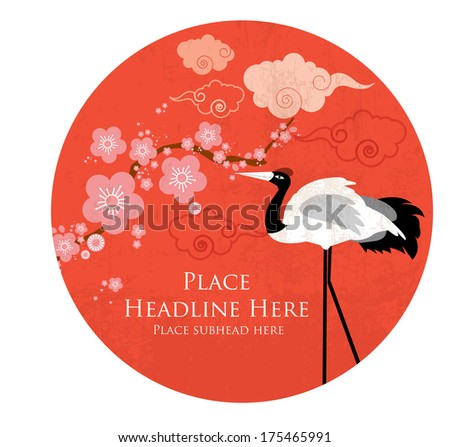 circle cherry blossom /crane and cloud motif template vector/illustration - stock vector