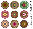 Circle ornament set, ornamental round lace collection - stock vector