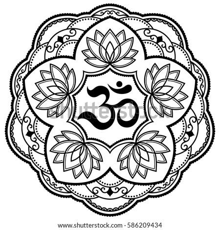 circular pattern form mandala henna mehndi stock vector 586209434 rh shutterstock com henna flower designs vector Vector Henna Finger Design