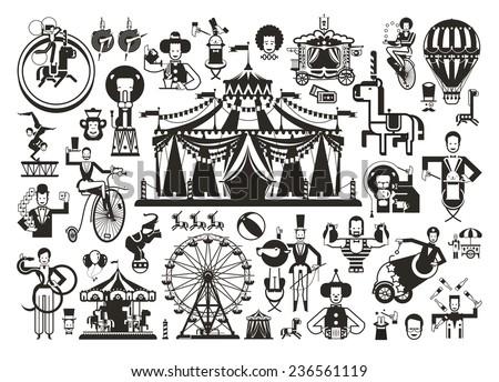 Circus. Icons set - stock vector