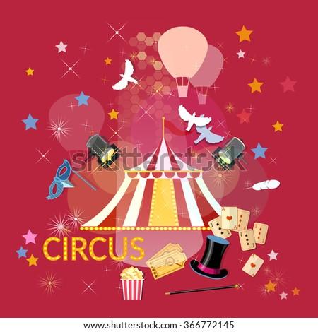 Circus performance circus show circus tent vector illustration - stock vector