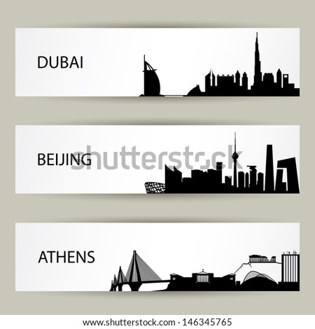 City banners - vector illustration - stock vector