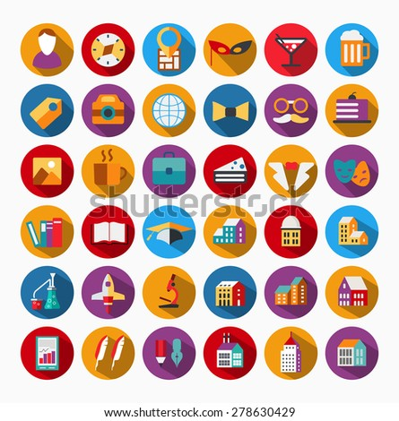City holiday icons with drinks, cake and beer houses. - stock vector