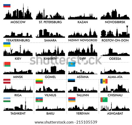 City skyline eastern and northern Europe and Central Asia - stock vector