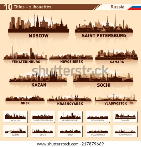 City skyline set. Russia. Vector silhouette background illustration. - stock vector