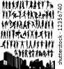 City skyline with 84 people silhouettes. - stock vector