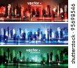 City skylines - stock vector