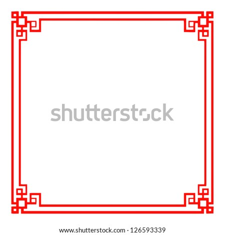 Chinese border Stock Photos, Images, & Pictures | Shutterstock
