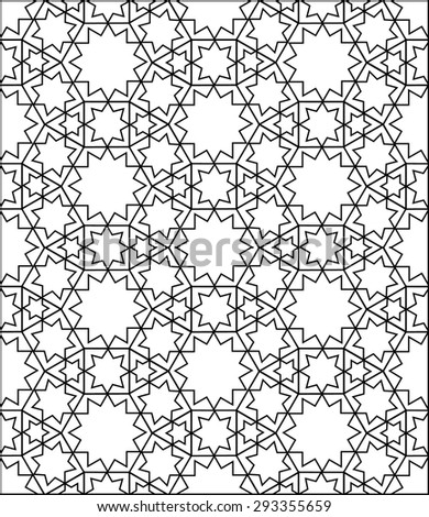 Classic Islamic geometric ornamental pattern based on hexagon, square and triangle repetition suitable for vector background - stock vector