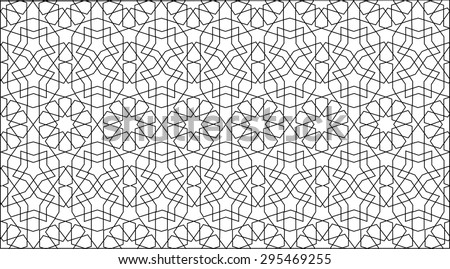 Classic Islamic geometric ornamental pattern suitable for vector background - stock vector
