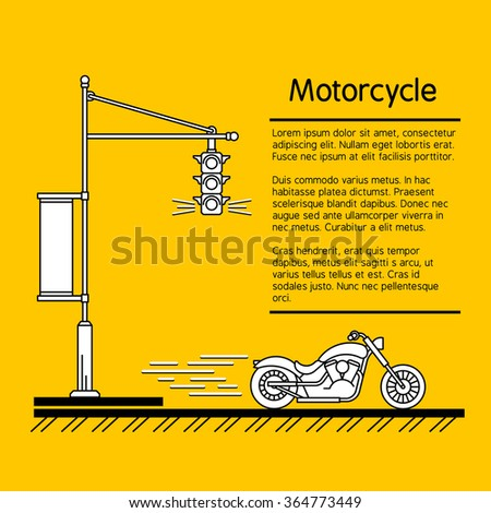 classic motorcycle traveling on the highway at high speed, driving through an intersection with traffic lights painted in a flat style lines - stock vector