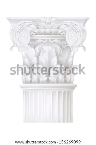 classic style column, vector - stock vector