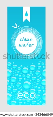Clean water banner - stock vector