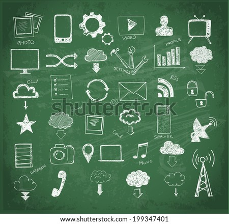 Cloud computing sketch.  Vector illustration. - stock vector