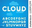 Clouds alphabet on a blue sky background, vector Eps10 illustration. - stock vector