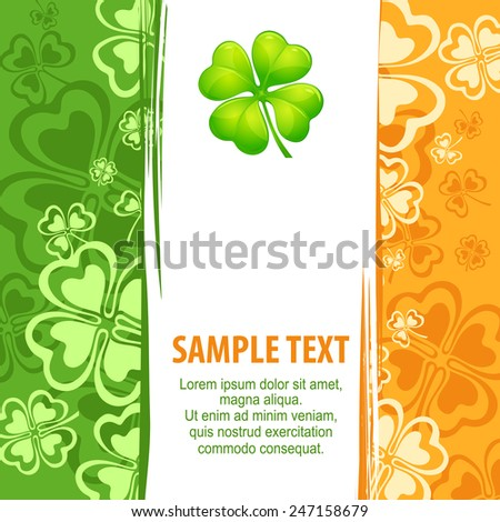 Clover leaf grunge pattern with text, vector illustration for St. Patrick's day  - stock vector