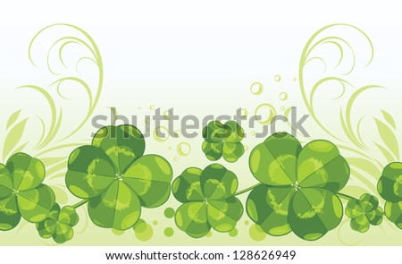 Clover leaves. Decorative seamless background. Vector - stock vector