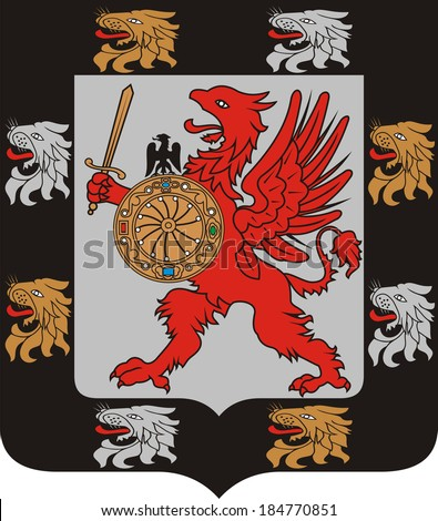 Coat of arms of the Romanov dynasty - the dynasty of the Russian emperors. - stock vector