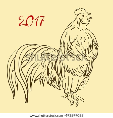 Rooster white silhouette. 2017 - Chinese Year of the Rooster. Vector ...