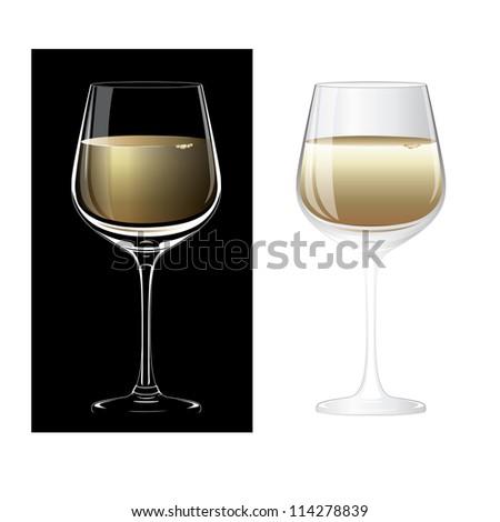 cocktail glass. vector illustration - stock vector