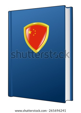 code of laws of China - stock vector