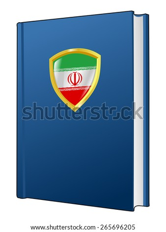 code of laws of Iran - stock vector