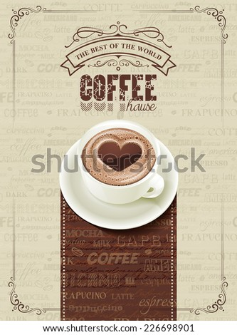 coffee, background, file masked and layered  - stock vector