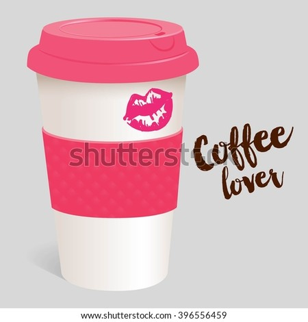 Coffee cup, coffee lover - stock vector
