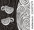 Coffee cups pattern background vector illustration black and white - stock vector