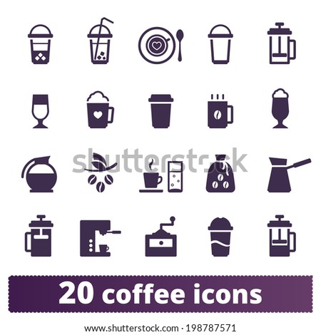 Coffee icons: vector set. Coffeemaker, mug, coffee grains. - stock vector