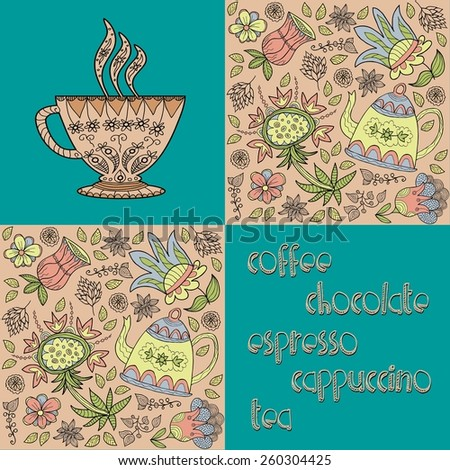 coffee. seamless decorative background. - stock vector