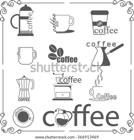 Coffee shop logo in vector style - stock vector