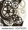Cog wheels work. Vector pattern seamless by vertical. - stock vector