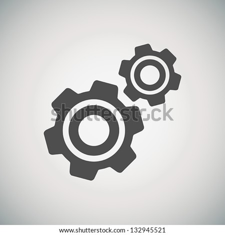 Cogwheel and development icon - stock vector