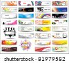 Collection Banners - stock vector