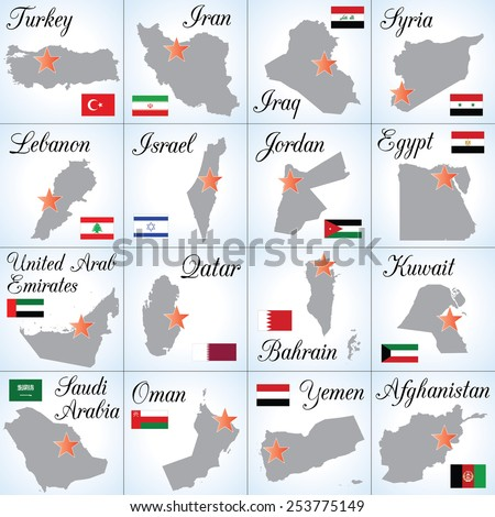 Collection of Asian countries (Middle East and Persian Gulf countries). Sixteen separate illustrations (icons). Easy to edit. - stock vector