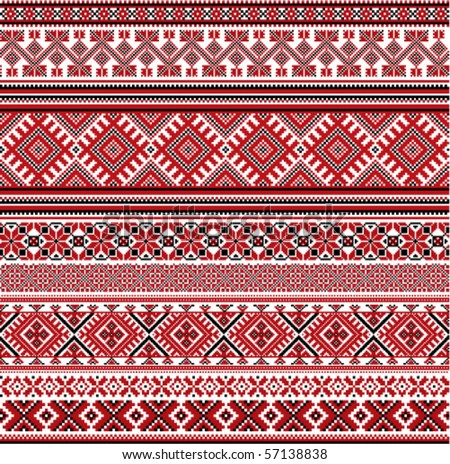 Collection of Belorussian national ornaments - stock vector