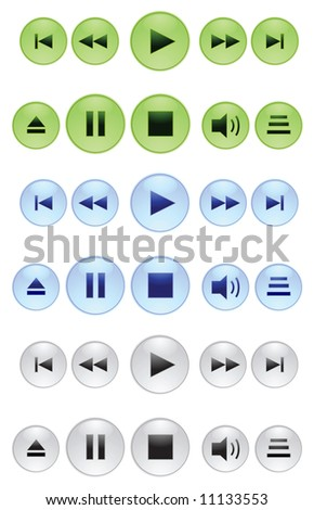 Collection of buttons for mediaplayers. Vector illustration - stock vector
