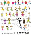 Collection of child like vector colour drawings - stock vector