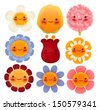 Collection of Cute Flowers - Vector File EPS10 - stock vector