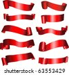 Collection of glossy red ribbons - stock vector