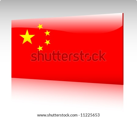 Collection of glossy vectro country flags - China - stock vector