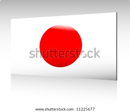 Collection of glossy vectro country flags - Japan - stock vector