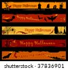 Collection of Halloween banners. Easy to edit vector image. - stock vector