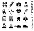 Collection of medical icons - stock photo