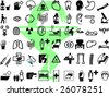 Collection of medical icons for any occasion - stock vector