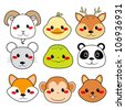 Collection of nine funny and cute happy animal faces smiling - stock vector