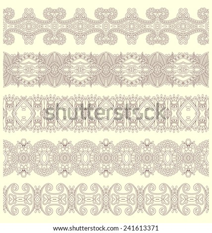 collection of seamless ornamental floral stripes. Vector illustration - stock vector